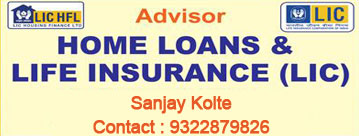 Home Loans and Life Insurance
